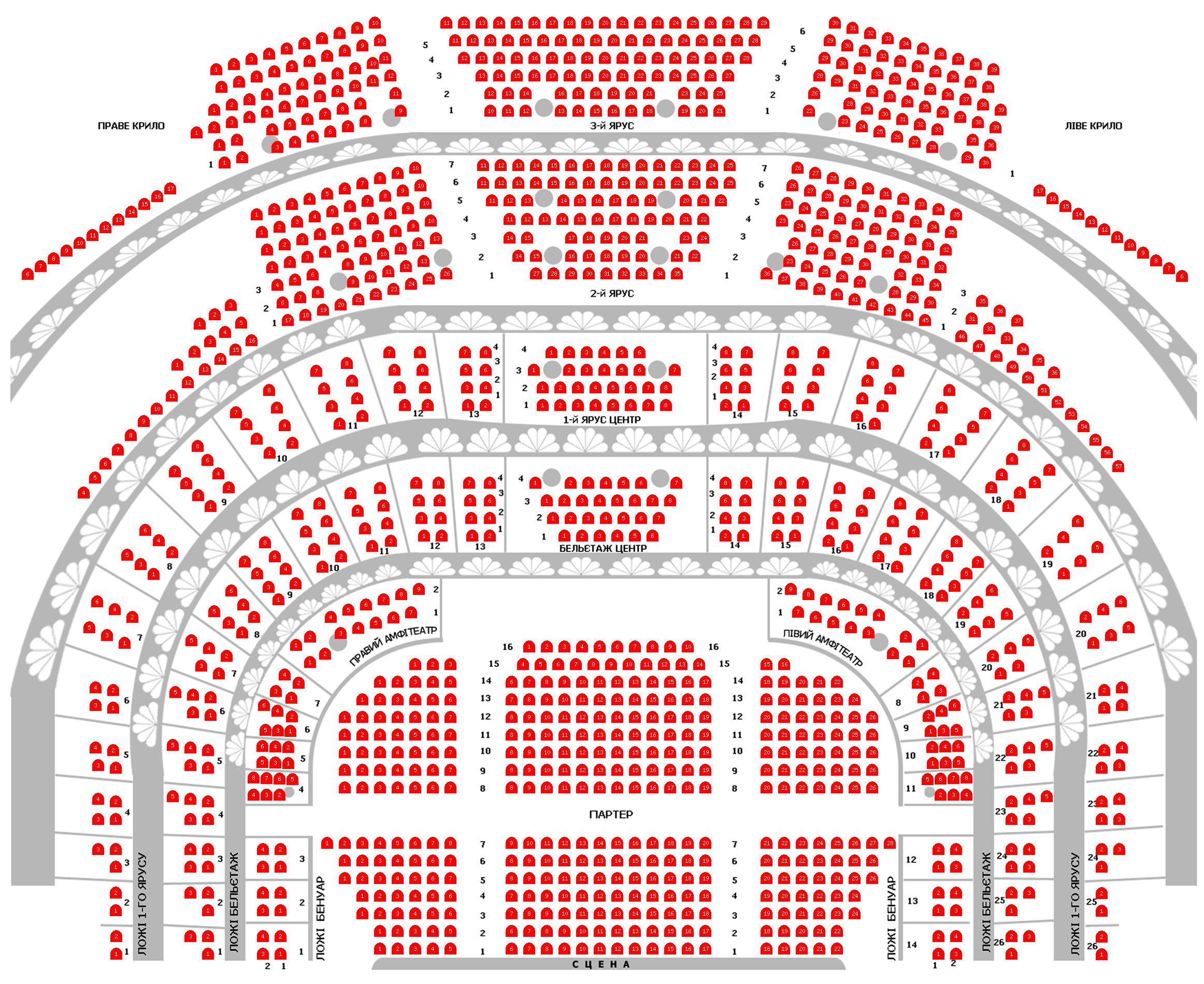 Екатеринбург схема зала театра оперы и балета